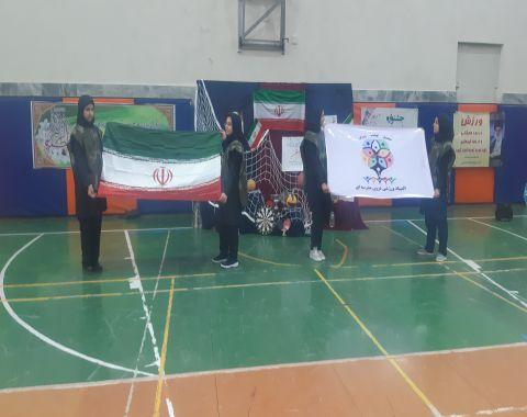 مراسم افتتاحیه مسابقات ورزشی جام فجر